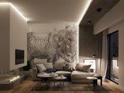 Detaljnije: STAN, 4.0, prodaja, Beograd, 100 m2, 165000e