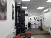 Detaljnije: POSLOVNI PROSTOR, 2.0, prodaja, Beograd, 76 m2, 152000e