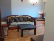 Detaljnije: STAN, 2.0, prodaja, Beograd, 50 m2, 112000e